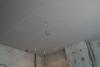 Lowered ceiling - halogen lights